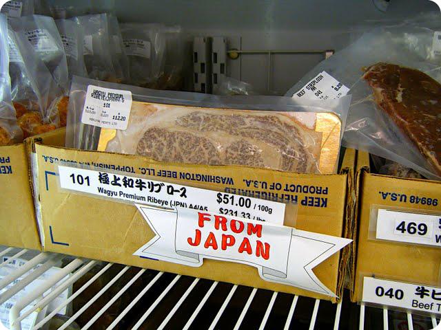 Nikuya Meats - Richmond, BC (4/6)