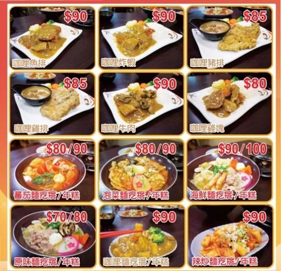 【好餐廳】上紅臭臭鍋(合江街)。用100分的用心打造100元的小火鍋 | foodpanda.com.tw