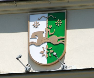 Sukhum - Government Complex - Abkhazian Coat of Arms