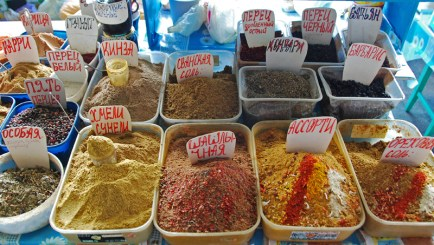Gagra - Market - Spices