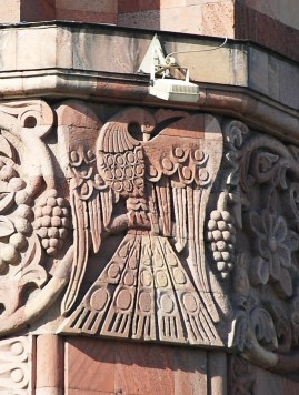 Yerevan - Republic Sq. - Post Office Detail