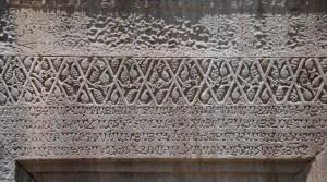 Tsakhatskar Monastery - S. Karapet Church Detail