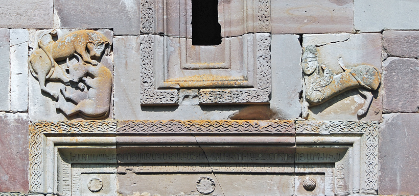 Makaravank Monastery - Hall Detail