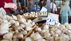 Chișinău Central Market - Produce