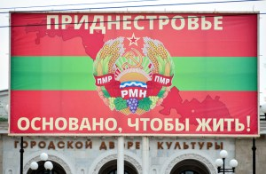 Transnistria - Tiraspol - Transnistria Billboard