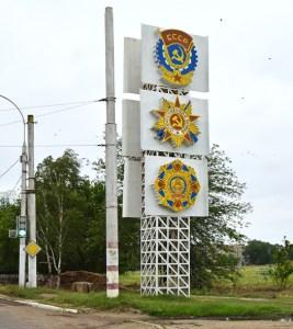 Transnistria - Entering Tiraspol