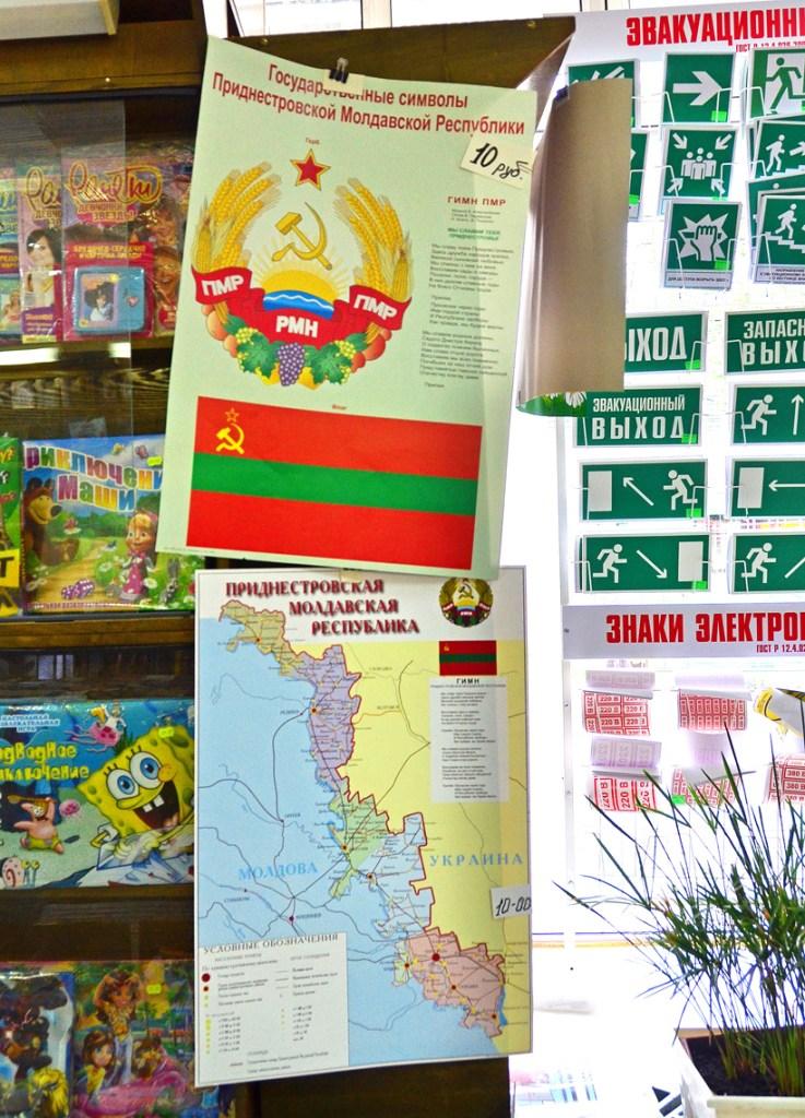 Transnistria - Tiraspol - Bookstore