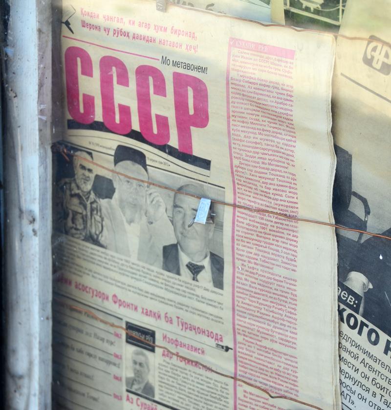 Tajikistan - USSR Newspaper