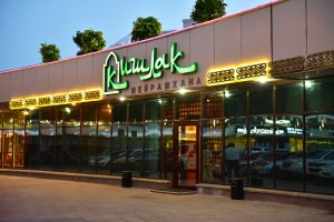 Astana, Kazakhstan - Restaurant Kishlak