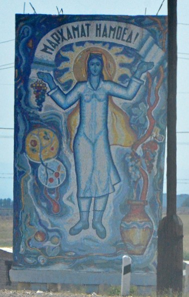 Road to Khojand - Soviet Mosaic