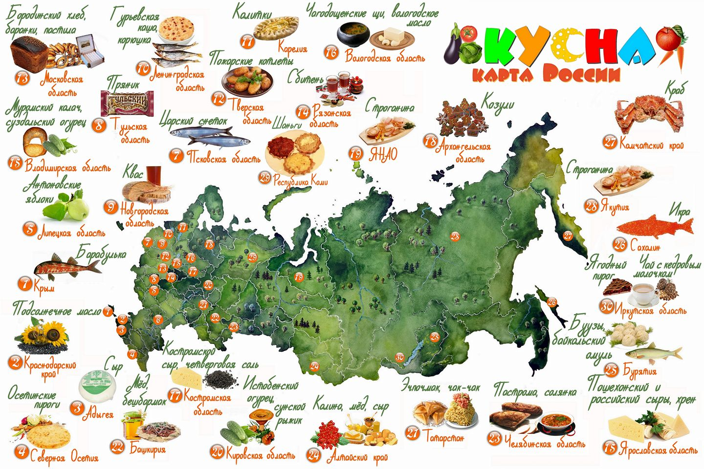 The Tasty Map Of Russia Food Perestroika