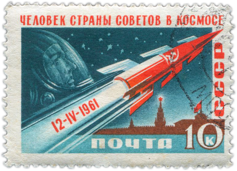 Stamp Commemorating Yuri Gagarin's Flight