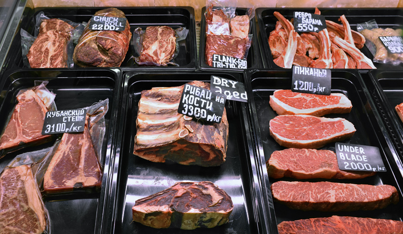 Moscow - Danilovsky Market - Meat