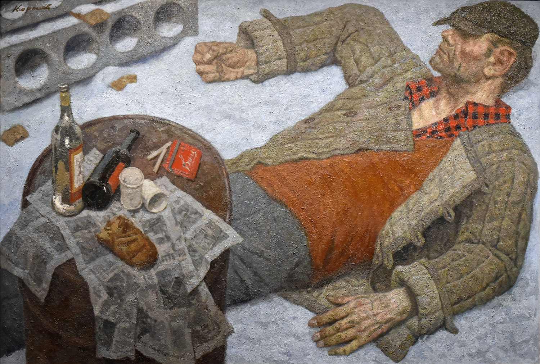 Gely Korzhev - Get Up, Ivan! (1997)