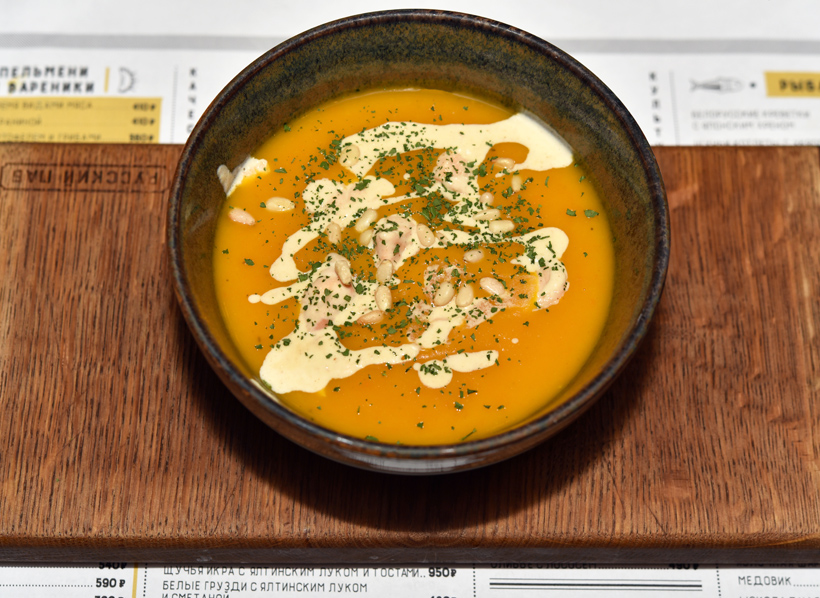 Moscow - Russian Pub - Pumpkin Cream Soup with Salmon and Chervil Pesto