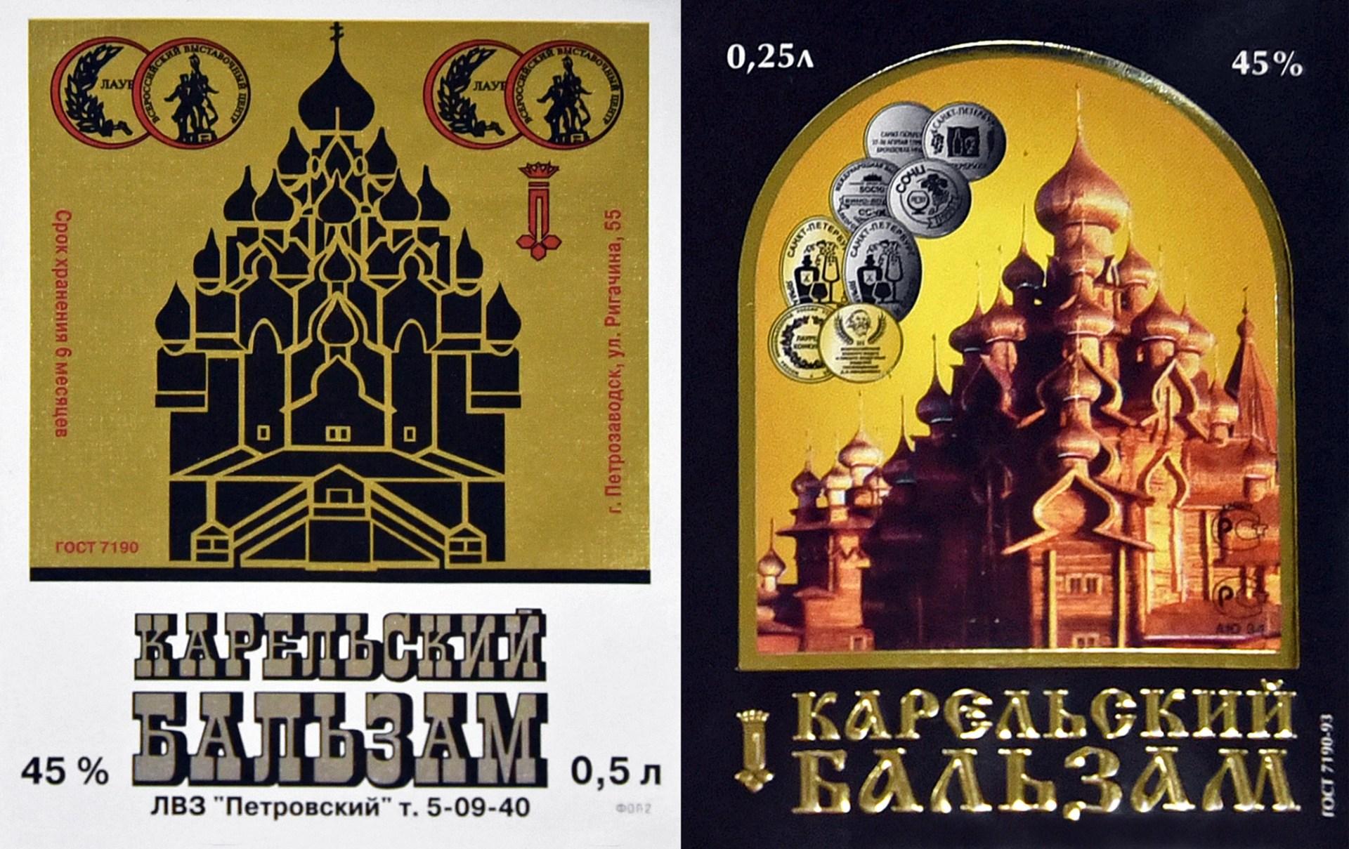 Karelian Balsam