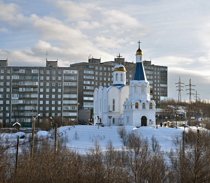Murmansk - Church of the Savior on the Waters