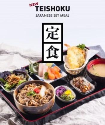 Japanese Restaurant Poster Design