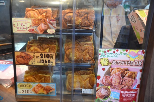 Tokyo Ameyoko Gindaco display