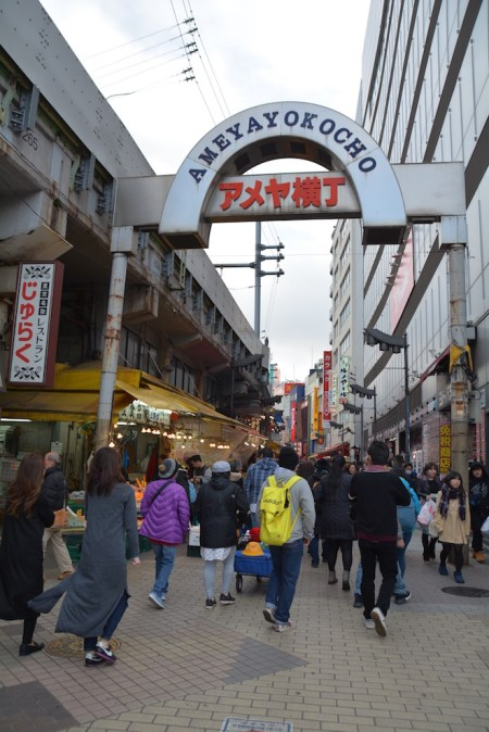 Tokyo Ameyoko