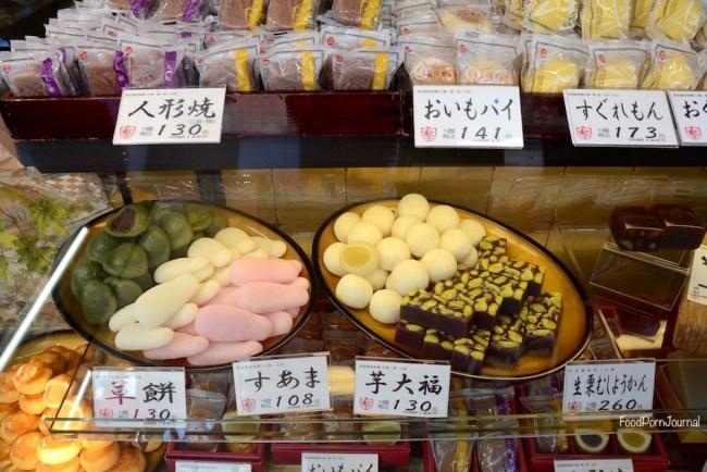 Tokyo Asakusa Nakamise Dori mochi