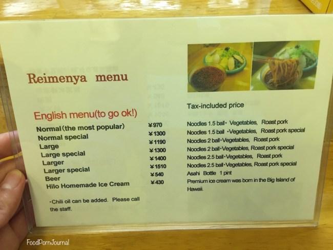 Japan Hiroshima Reimenya menu