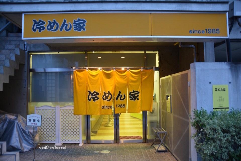 Japan Hiroshima Reimenya shopfront