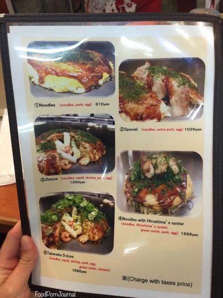 Japan Hiroshima Takenoko menu