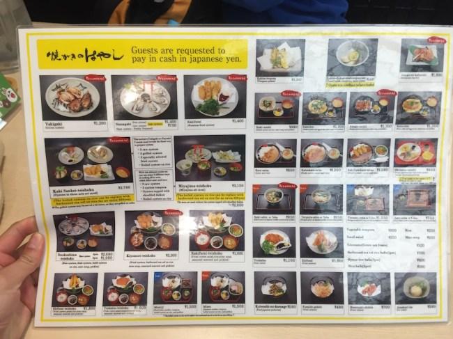 Japan Miyajima Island Yakigaki menu