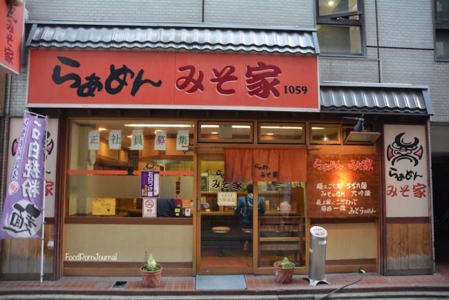 Japan Nagano Ramen Misoya shop front
