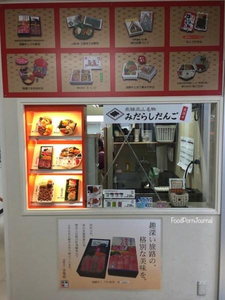 Japan Takayama station ekiben stand