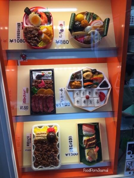 Japan Takayama station ekiben
