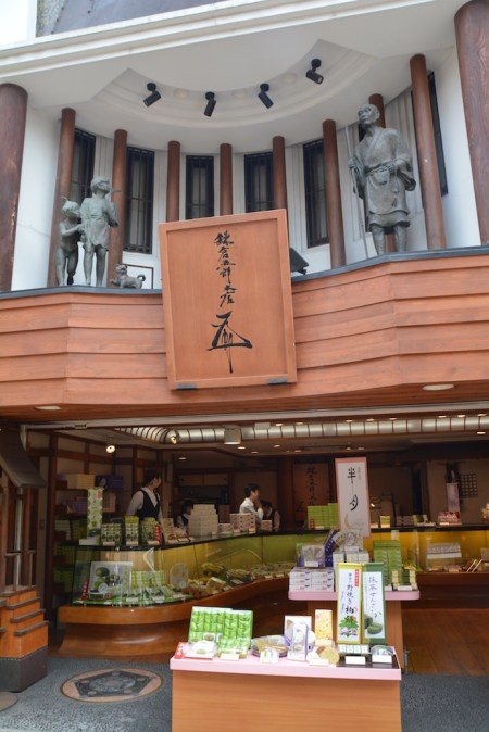 kamakura-hangetsu-store