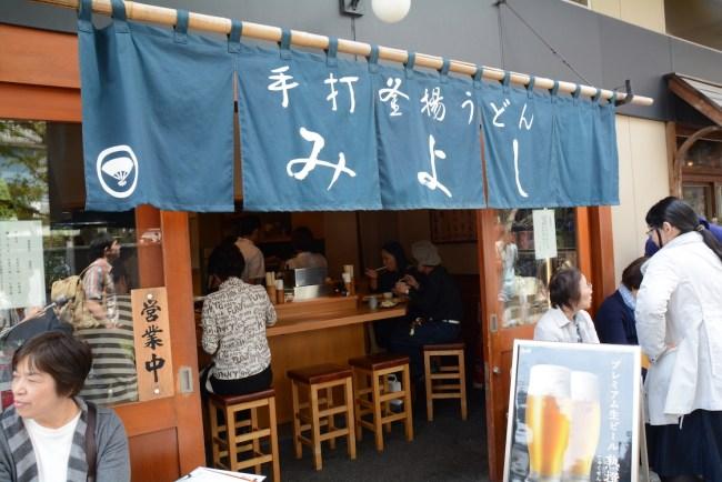 kamakura-komachi-st-udon