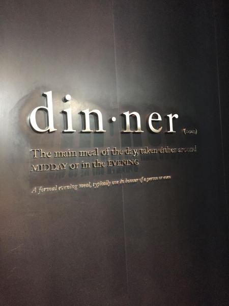Dinner By Heston entrance