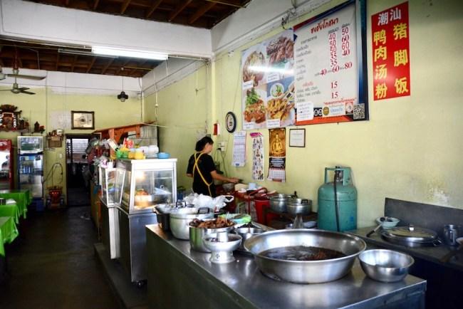 Chiang Mai eatery
