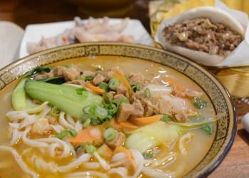 Xi'an Famous Foods Dickson qishan noodles