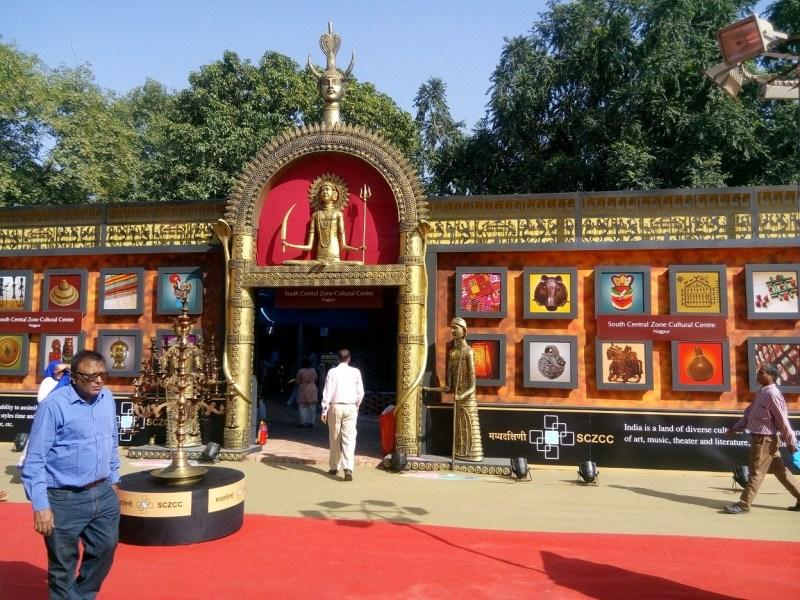 Rashtriya Sanskriti Mahotsav
