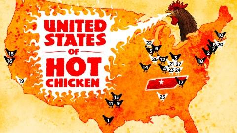 chicken_cropped