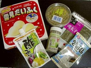 Kanji Ridden Packaging