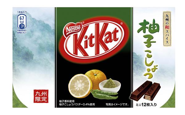 Yuzu Kosho KitKat
