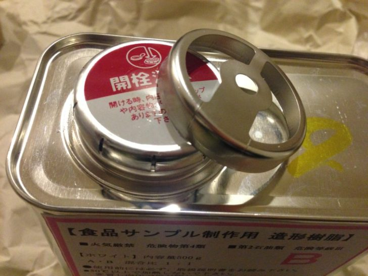 一斗缶の蓋の開け方