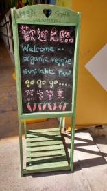 So Ha Vegetables Blackboard