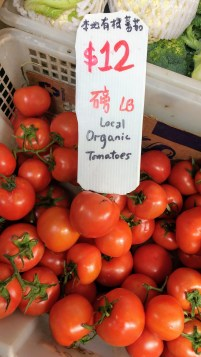 Local Organic Tomatoes
