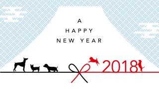 【新年のご挨拶】本年も宜しくお願い申し上げます