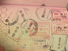 border-post-stamp-19-98-99