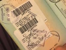 border-post-stamp-3-94-95