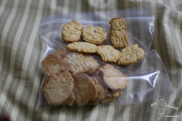Barbara's Snackimals Peanut Butter Cookies