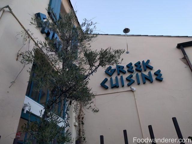Christakis Greek Cuisine