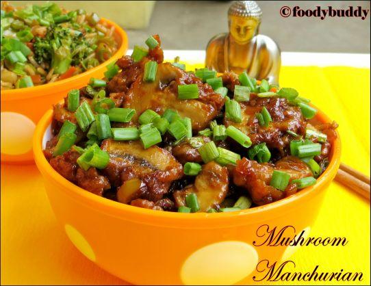 mushroom manchurian recipe